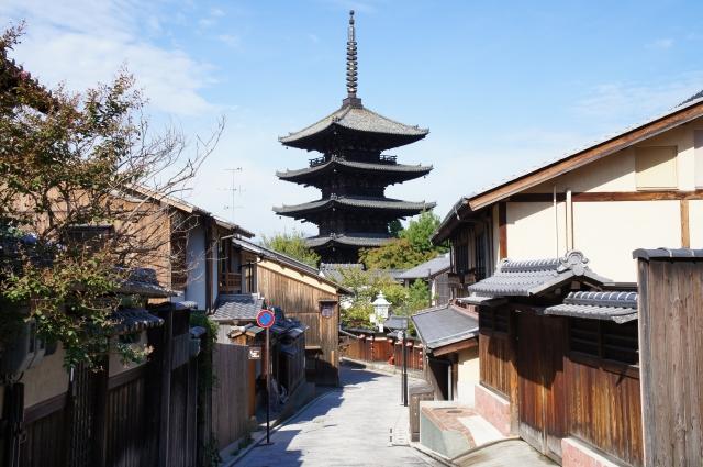 เจดีย์ยาซากะ (Yasaka Pagoda)
